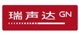 瑞声达听力设备贸易(上海)有限公司