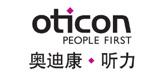 奥迪康(上海)听力技术有限公司