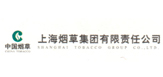 上海煙草集團有限責任公司