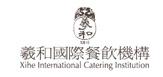 北京羲和投资管理有限责任公司