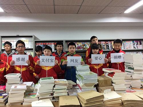 """""""我为盲童捐建阅览室---江西省南昌市盲童学校"""" 项目执行报告"""