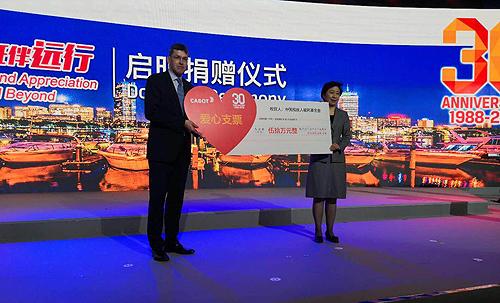"""卡博特公司""""启明行动""""项目捐助仪式在上海举行"""