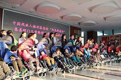 """福建省殘疾人福利基金會""""陽光伴我行""""集善明門兒童輪椅項目2014年度執行情況"""