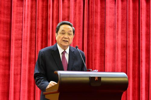 中共中央政治局常委、全国政协主席俞正声的讲话