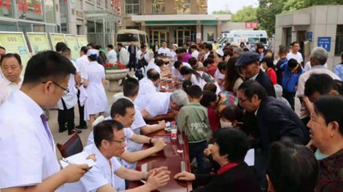 助残脱贫 决胜小康 中国残基会在行动2066.png