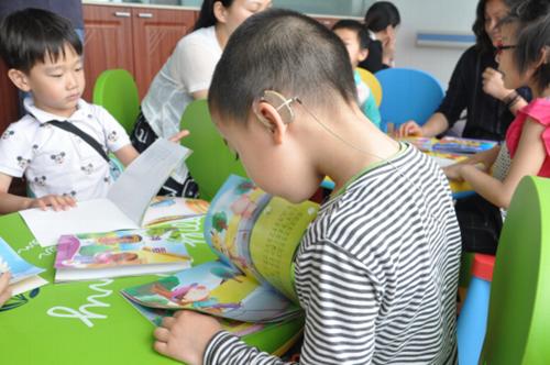 助残脱贫 决胜小康 中国残基会在行动4702.png