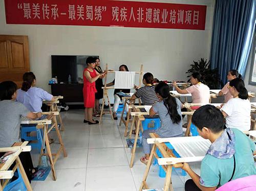 助残脱贫 决胜小康 中国残基会在行动3471.png