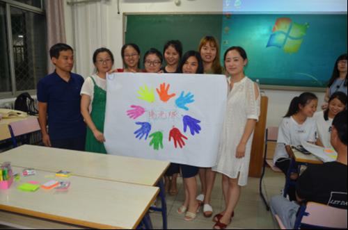 助残脱贫 决胜小康 中国残基会在行动4716.png